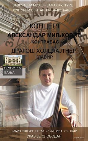 Večeras koncert u Zamku